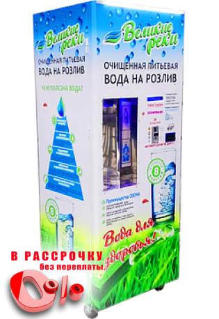 Вендинговый киоск продажи воды в розлив